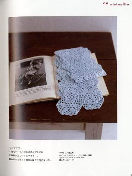 japanese crochet book